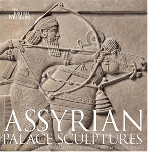 Assyrian Palace Sculpture