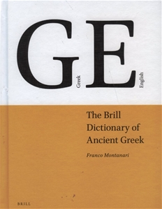Greek English:The Brill Dictionary of Ancient Greek