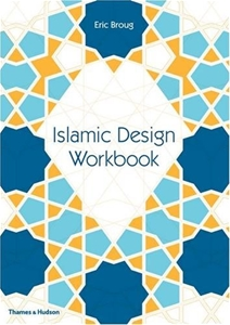 Islamic Design Workbook (Drawing Books)