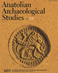 Anatolian Archaeological Studies vol.XX